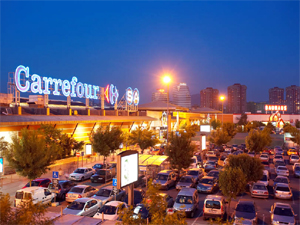 Carrefour İçerenköy AVM, İstanbul