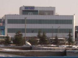 Cognis Genel Müdürlük Binası, Gebze